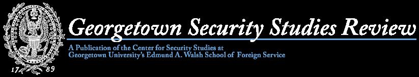 GSSR Logo