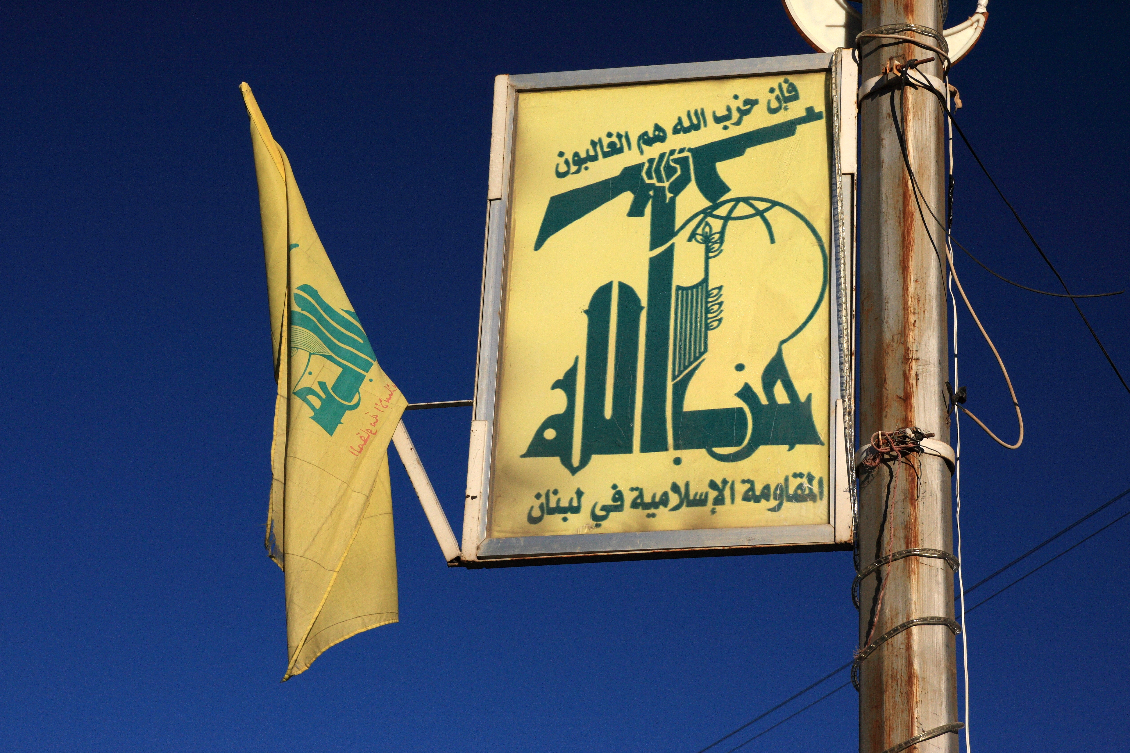 Anatomy of a Winning Insurgency: Learning From Hizballah's Victory Over Israel in the 1982-2000 South Lebanon Conflict