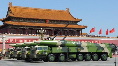 Chinese Nuclear Policy, Strategy, and Force Modernization with Dr. Michael Chase