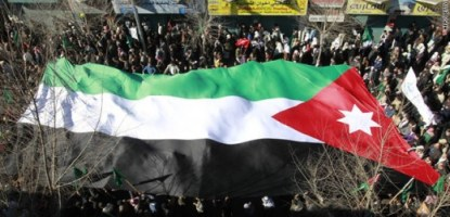 Misguided Analysis and the Reality of Jordanian Politics