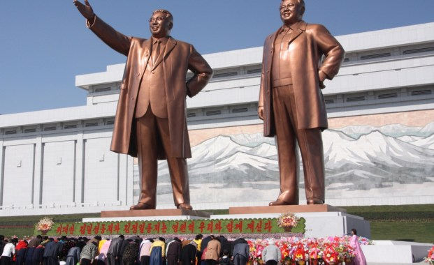 Special Issue: An Information Based Strategy to Reduce North Korea's Increasing Threat
