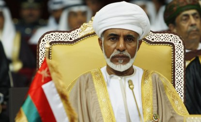Lessons in the Exercise of Soft Power: Oman's Role in the Middle East