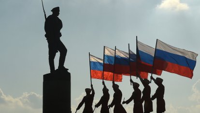 Disinformation and Reflexive Control: The New Cold War