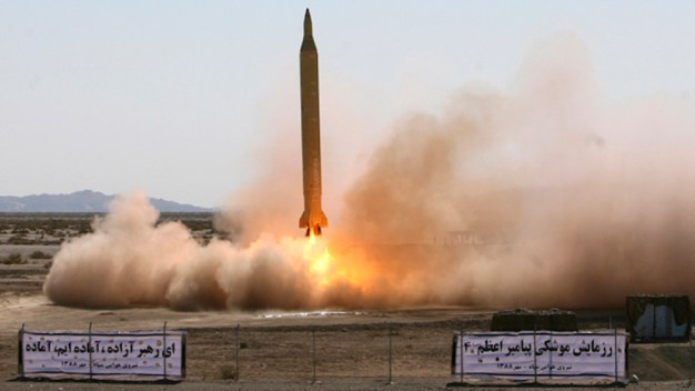 Should We Worry About Iran's Ballistic Missiles?