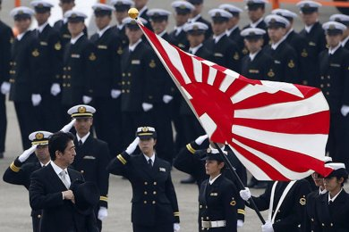 """Japan's """"Remilitarization"""": More Baby Steps"""