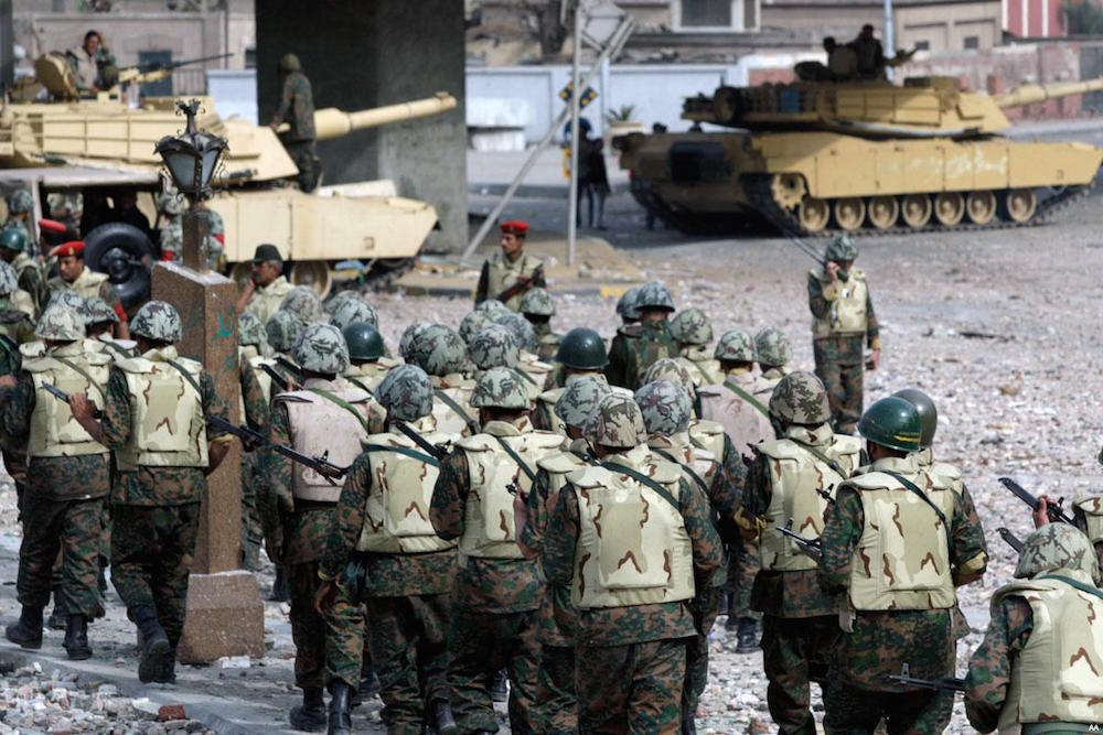 Rethinking American Military Aid to Egypt